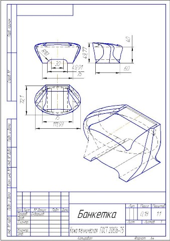 Описание: Схема чертеж пуфика